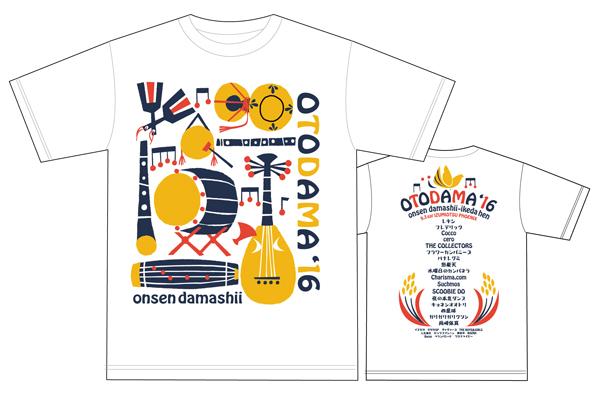 otodama'16 T-Shirts